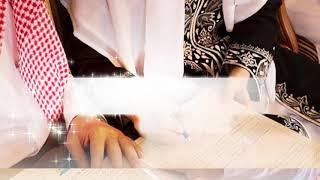 دعوة عقد قران ( عهود & احمد )