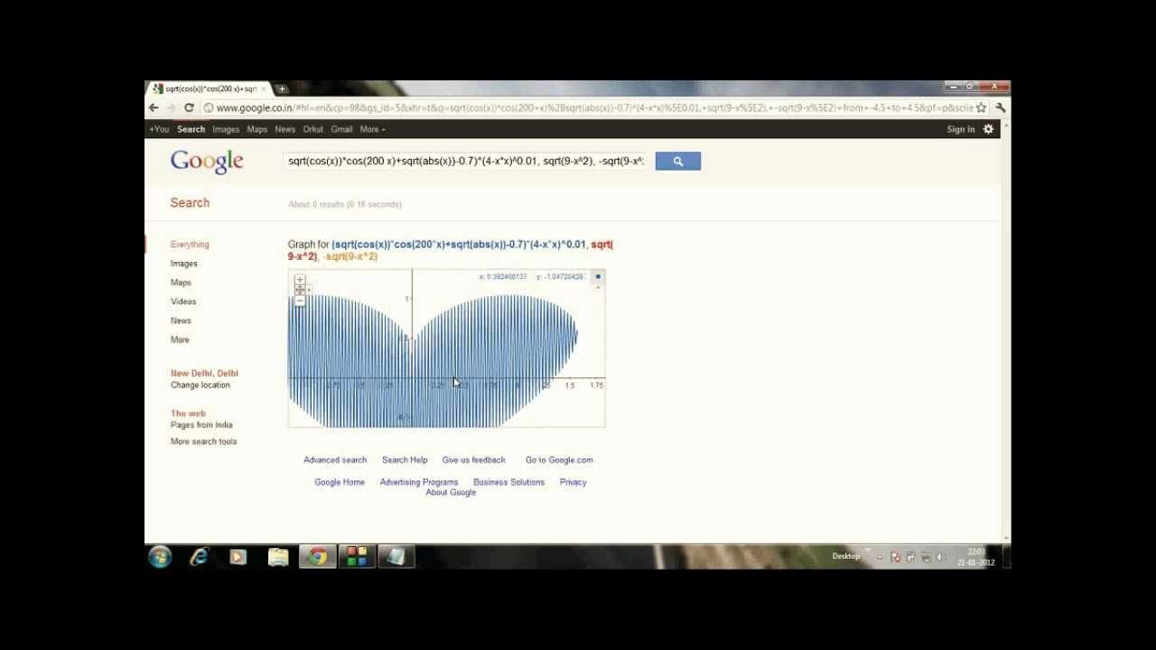 google heart web