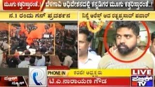 Belgaum: MES Continue Threatening Kannadigas