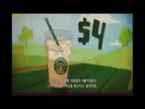 Flat Earth Reference In Starbucks Commericial