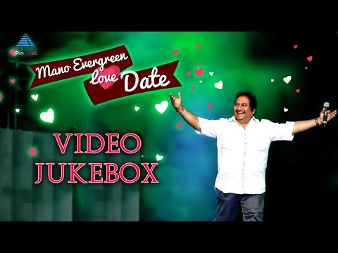 Mano Evergreen Love Duets | Video Jukebox...