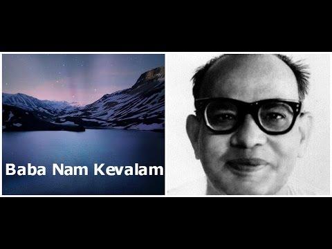 Baba Nam Kevalam Cosmic Melodies Full Album