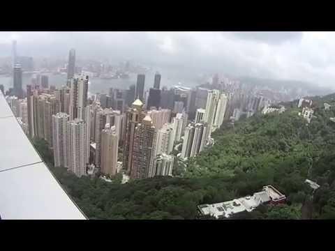 Hong Kong, Victoria's Peak