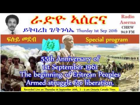 Radio Aserna program 2016-09-01 55th Anniversary of 1st September 1961