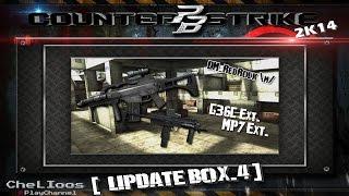 cspb 2k14 อ พเดทแพทคร งท 4 update box 4