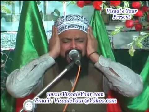 Beautiful Surah Al Rahman( Part-1 Qari Habibullah Chishti )By Visaal