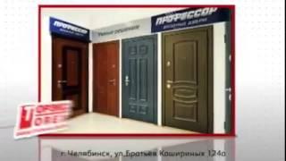 видео Деревянные двери ГОСТ