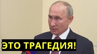 Срочно! Путин ВПЕРВЫЕ прокомментировал конфликт в Карабахе