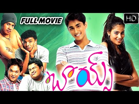 Boys Telugu Full Length Movie || Siddharth, Genelia DSouza, S. Thaman || Latest Telugu Movies