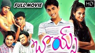 Boys Telugu Full Length Movie || Siddharth, Genelia DSouza, S. Thaman || Telugu Hit Movies
