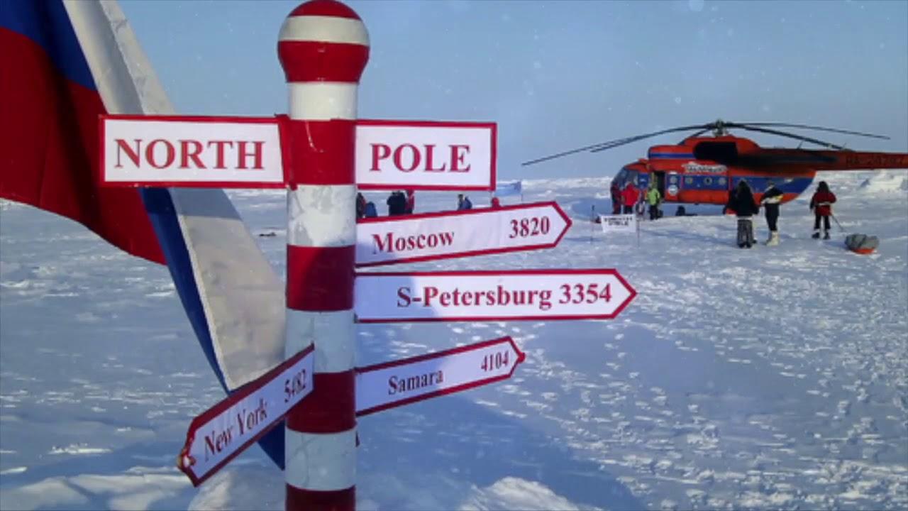 Antarctica si Oceanul Arctic, Congelatoarele Uriase ale Lumii