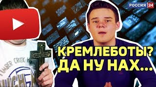 За что Youtube заблокировал каналы с критикой российской