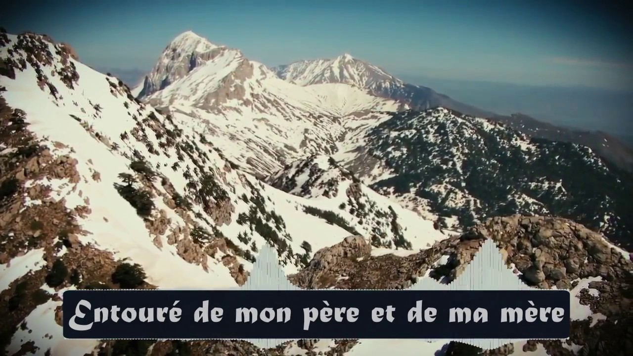 Slimane Azem Lalgerie Mon Beau Pays Paroles Video Algérie Vue Du Ciel