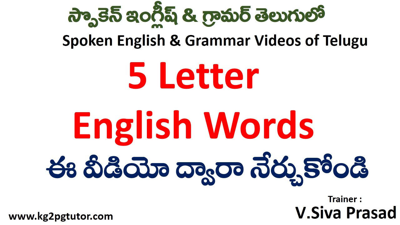 i am an english word with 5 letters five letter words in and meanings in telugu 22512