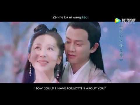 [Eng Sub] Destiny of the white snake OST Thousand years 千年