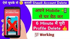 How to Delete Shaadi.com Account | शादी डॉट कॉम अकाऊंट कैसे डिलिट करे | By Atul talk 2020