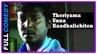 Theriyama Unna Kadhalichitten Movie | Full Comedy | Scenes | Part 2 | Vijay Vasanth | Rasna