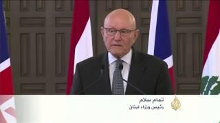 فيديو.. كاميرون: ملتزمون باستقبال 20 ألف لاجئ سوري
