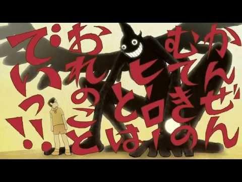 #JapaneseAMVs Pingpong ~ The Hero Appears ~ Peco & Smile