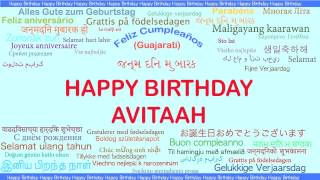 Avitaah   Languages Idiomas - Happy Birthday