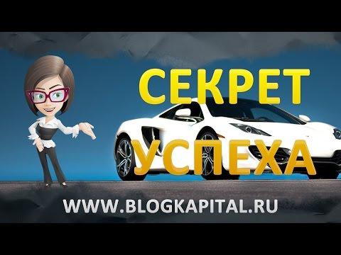 Как заработать в интернете в Украине. Заработок в сети  бизнес и  деньги