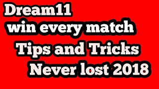 Dream11 Hidden & Secret Dream11 Tricks Found ¦¦Apply This And win Every Day Contest !!  How to win s