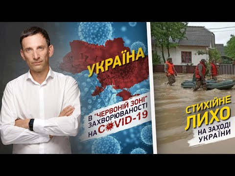 Політклуб | Україна