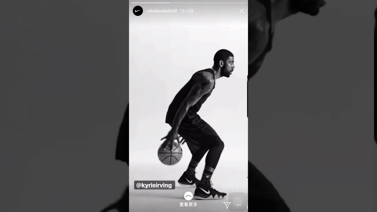 bfc26e6b759 Nike Kyrie 4 short commercial - YouTube