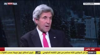 اللقاء الأخير لوزير الخارجية الأميركي جون كيري مع قناة تلفزيونية عربية