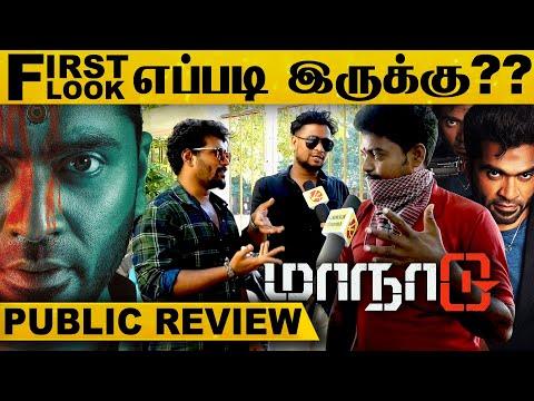 Maanaadu First Look - Public Opinion | Simbu | Venkat Prabhu | Yuvan | S.J. Suryah | Premji | Tamil