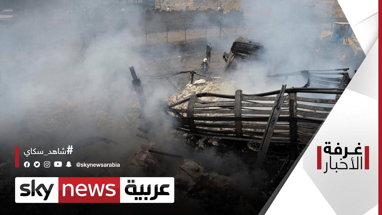 اشتباكات جنوبي أفغانستان تتجدد.. بعد انتهاء مهلة وقف إطلاق النار | #غرفة_الأخبار  - نشر قبل 7 ساعة