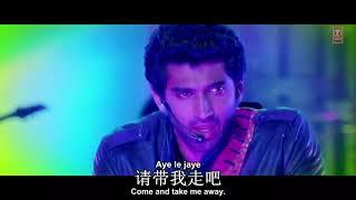 Sun Raha Hai Na Tu Full Video Song HD With Lyrics   Aashiqui 2 English Subtitles