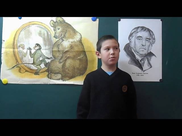 Изображение предпросмотра прочтения – СергейБрусьянин читает произведение «Зеркало и обезьяна» И.А.Крылова