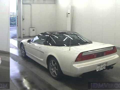 Honda Nsx 1995