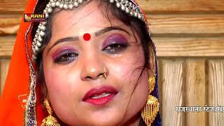 रानी रंगीली राजस्थानी सुपरहिट सांग 2017 !! माणिसयो !! Rani Rangili Superhit SAD SONG !! Blockbaster