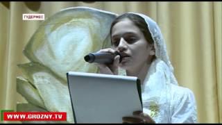 В канун Дня чеченской женщины по всей республике проходят праздничные мероприятия