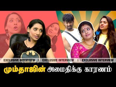 யாஷிகாவும் டேனியும் பிளான் பண்ணி வெளில அனுப்பிட்டாங்க! -வைஷ்ணவி  Bigg Boss Tamil Vaishnavi Interview