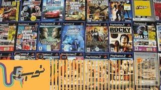 أشهر 5 ألعاب إلكترونية يفضلها الشباب السعودي