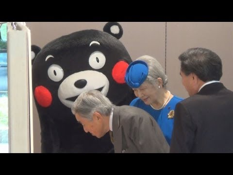 くまモンが両陛下出迎え 熊本県庁で体操も披露