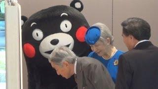 くまモンが両陛下出迎え 熊本県庁で体操も披露 thumbnail