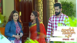 Manjil Virinja Poovu | Episode 482 | Mazhavil Manorama