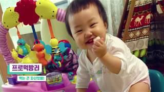 [도담미디어] 돌잔치 성장동영상 뷰티풀라이프
