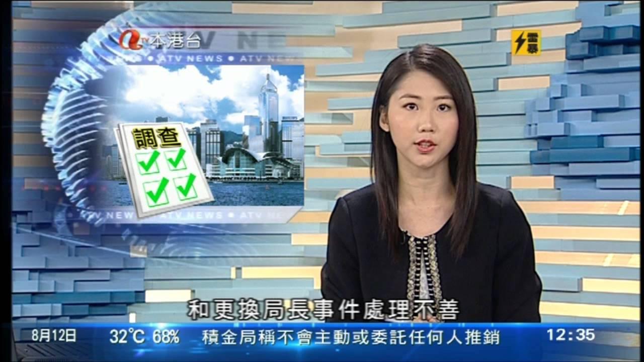 盧卓瑤 2015年8月12日 十二點半新聞 - YouTube