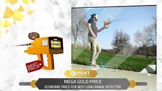 Mega Gold Price | Economic Price for Best Long Range Detector