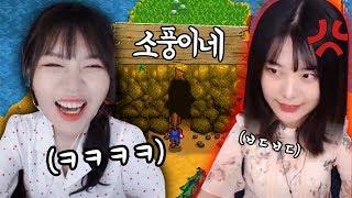 오늘도 평화로운 초승달 마을 ^^ (feat. 소풍왔니)
