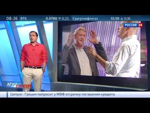 Константин Сёмин. Агитпроп от 27 июня 2015 года 27 06 2016