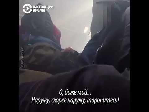 Видео крушения вертолета, снятое пассажиром