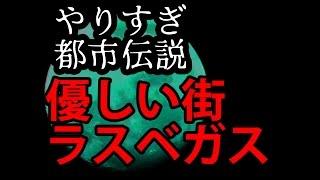 日本人は監視されている やりすぎ都市伝説 テレンスリー https://youtu....