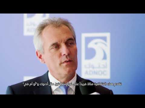 OMV CEO Rainer Seele about partnership with ADNOC