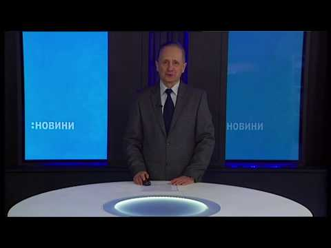 Телеканал UA: Житомир: 17.12.2018. Новини. 08:30